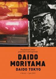 affiche-daido-moriyama-cartier