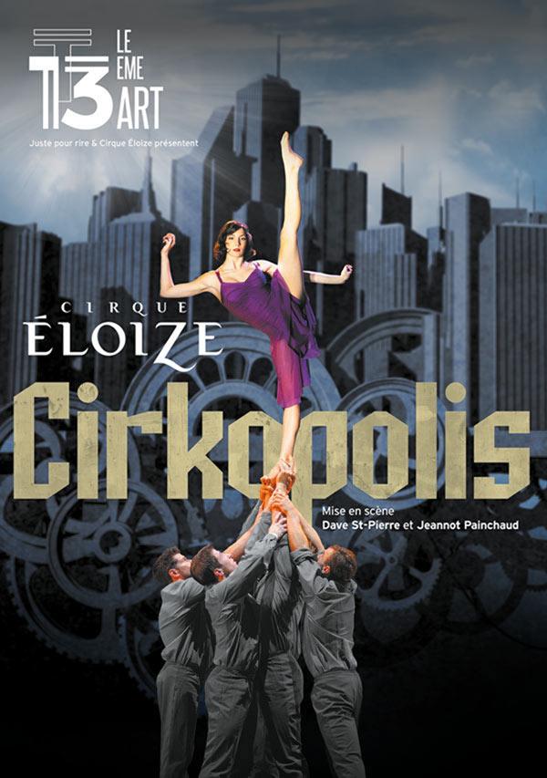 cirkopolis-cirque-eloize